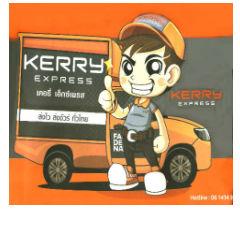 kerryBoy